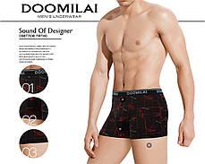 Мужские боксеры стрейчевые из бамбука  Марка  «DOOMILAI» Арт.D-01215, фото 3