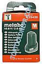 Аккумулятор для шуруповёрта Metabo PowerMax 10.8V 2A, фото 2