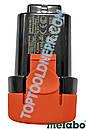 Аккумулятор для шуруповёрта Metabo PowerMax 10.8V 2A, фото 8