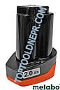 Аккумулятор для шуруповёрта Metabo PowerMax 10.8V 2A, фото 10