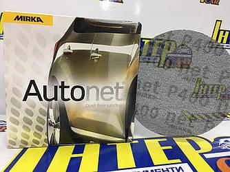 Круг шлифовальный Mirka СЕТКА Autonet (Автонет) 125 мм Р400