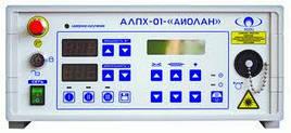 Аппарат лазерный АЛПХ-01-«ДИОЛАН»