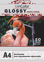Фотобумага INCOLOR 50 листов, 180 г/м², Глянцевая, А4