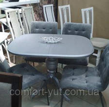 Стол Эмиль серый  обеденный раскладной деревянный 105(+38)*74