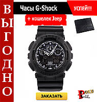 Мужские часы в стиле G-SHOCK + кошелек Jeep