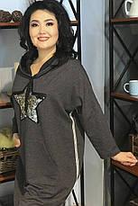 Трикотажное платье спортивное для полных Звезда, фото 3