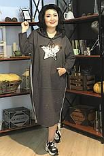 Трикотажное платье спортивное для полных Звезда, фото 2