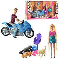 Куклы набор 2 шт шарниры Семья 68137