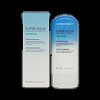 Пилинг-гель Missha Super Aqua Peeling Gel,Отшелушивающий пилинг-гель для улучшения текстуры кожи лица
