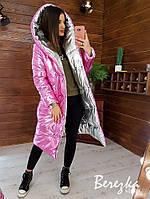 Теплая зимняя удлиненная куртка двухсторонняя зефирка с большим капюшоном r6601200Q