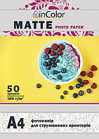 Фотобумага INCOLOR 50 листов, 180 г/м², Матовая, А4