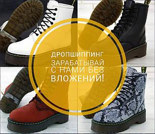 Дропшиппинг обуви, фото 2