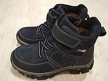 Зимние ботинки для мальчика кожа/цигека р. 33, 34