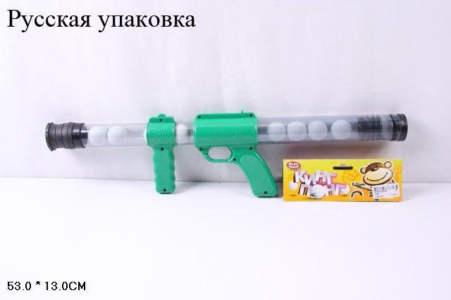 Пистолет 1056 (48шт/2)стреляет поролон.шариками в пакете 53см