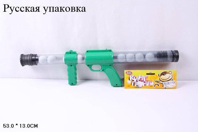 Пистолет 1056 (48шт/2)стреляет поролон.шариками в пакете 53см, фото 2