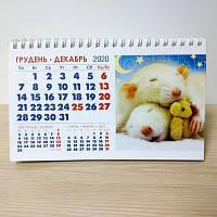 """Календар-будиночок настільний на 2020 р. """"Рік Пацюка"""" - Арт 10, фото 1"""