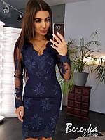 Кружевное облегающее платье с длинным рукавом и V-вырезом r6603137Q