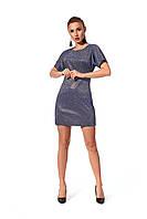 Платье приталенное, длиной мини с разрезами на рукавах и спинке, р. 42, 44, 46, 48
