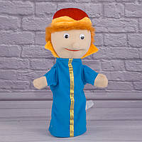 Игрушка рукавичка для кукольного театра Царевич, кукла перчатка на руку