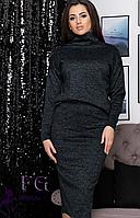 Теплый женский костюм из ангоры