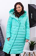 Куртка- парка кокон на зиму из плащевки, наполнитель силикон, мятного цвета, арт.180