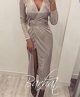 Женское макси платье с вырезом