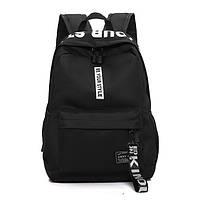 Рюкзак стильный городской спортивный унисекс (черный)