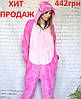 ОРИГИНАЛ Пижама кигуруми - Стич розовый кингуруми кенгуру костюм подруга стича