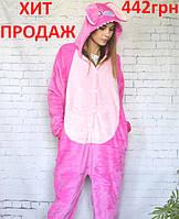 ОРИГИНАЛ Пижама кигуруми - Стич розовый кингуруми кенгуру костюм подруга стича, фото 1