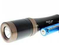 Фонарь для подводной охоты Bailong BL-8770