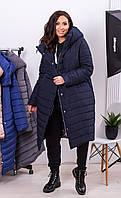 Женская куртка -кокон зима , длина миди, темно-синяя, силикон 250,арт 180