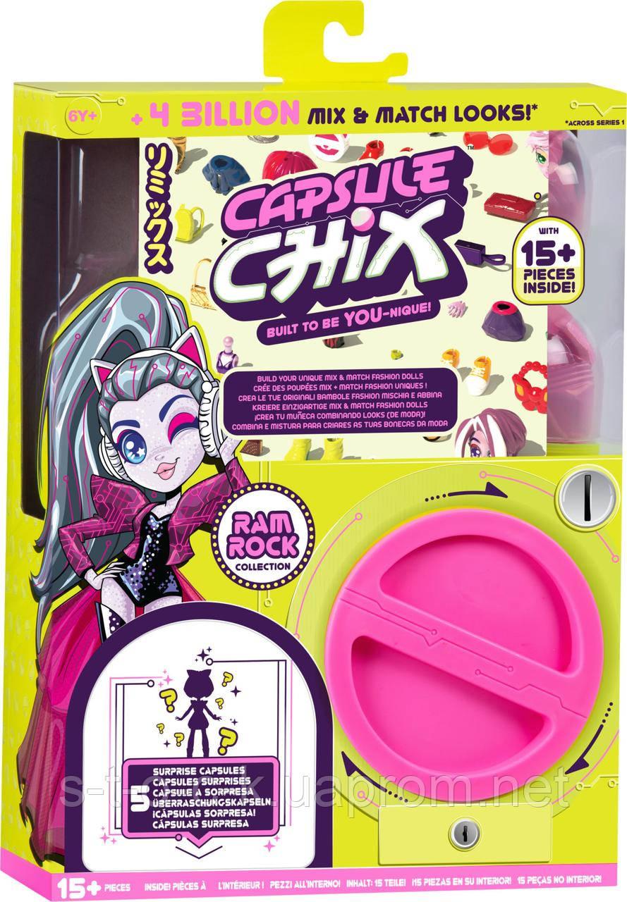 Capsule Chix MO 59203 Игровой набор Капсул Чикс с куклой Ram Rock