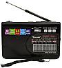 Мощный портативный многочастотный Радиоприемник RX-1314. Лучшая Цена!, фото 4