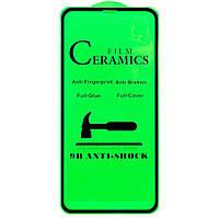 Гибкое стекло Ceramics для iPhone 11 (Black)
