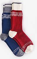 Шкарпетки Dodo Socks набір Frodo 43-45, фото 1