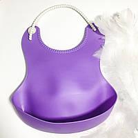 Слюнявчик гибкий с карманом Арт.100066 фиолетовый