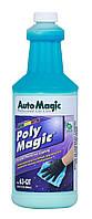 Auto Magic Poly Magic полимер-консервант с антистатическим эффектом, фото 1