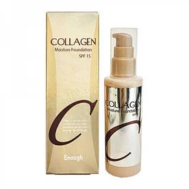 Тональный крем enough collagen moisture foundation spf 15 тон № 21