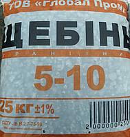 Щебень фасованный фр. 5х20 мм 25 кг