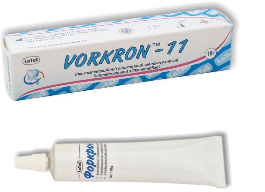 Форкрон - 11