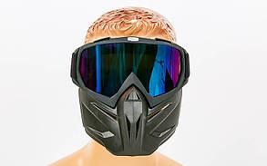 Мотоочки с маской пол-лица MS-6828 (пластик, акрил, цвет оправы - черный, линзы Хамелеон) Код MS-6828