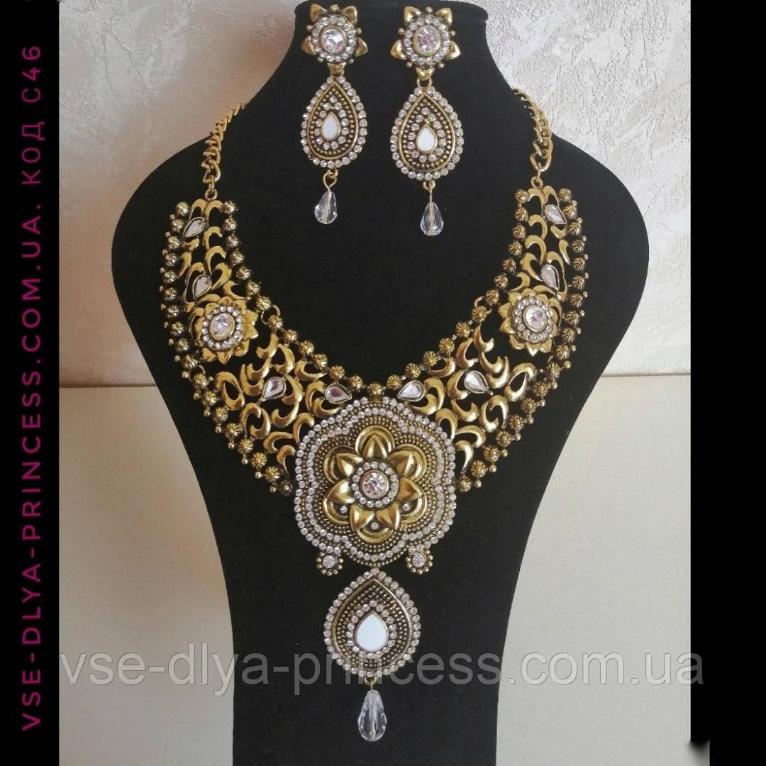 Кольє і сережки у східному стилі під золото, висота 12,5 див.