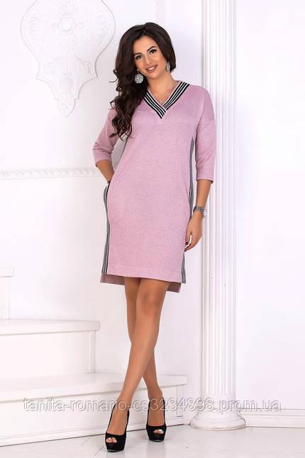 Повседневное платье 8161e Розовый