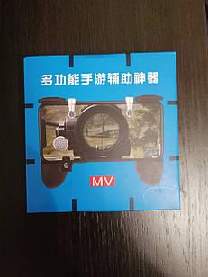 Геймпад для телефона 3 в 1 MV триггеры PUBG Seuno