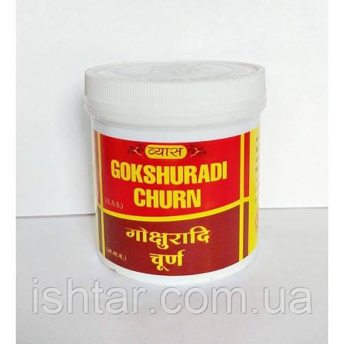 ГОКШУРАДИ ЧУРНА ВЬЯС (GOKSHURADI CHURNA VYAS), 100 ГР