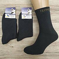 Мужские Термо носки с махрой SOCKS SPECIAL размер 25-27