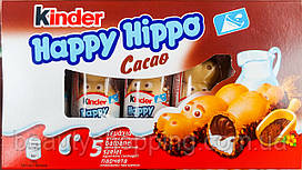 Kinder Happy Hippo Cacao Киндер Бегемотики 5штук (103.5g) Германия