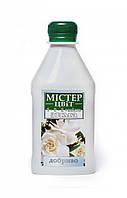 Добриво для кімнатних рослин Містер Цвіт Зима 300 мл