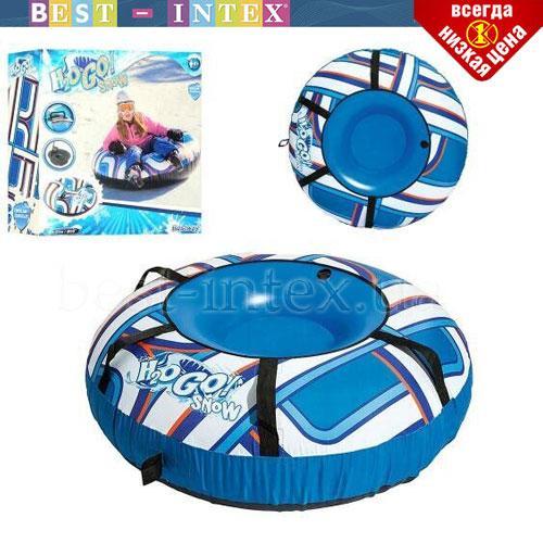 Детские сани- тюбинг Bestway 39006 УСИЛЕННЫЕ  синий, 127 см