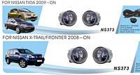 "Фары Nissan Tiida/2009-/""Арабка""/X-Trail 2008-/NS-373-W"